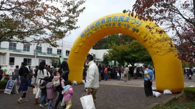 第14回西東京市民まつり01