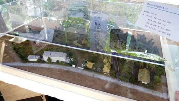 民族学博物館のジオラマ展示3