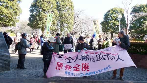 原発はいらない西東京集会&デモ