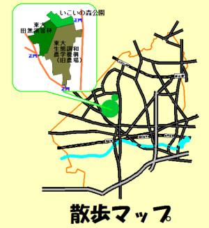 散歩マップ