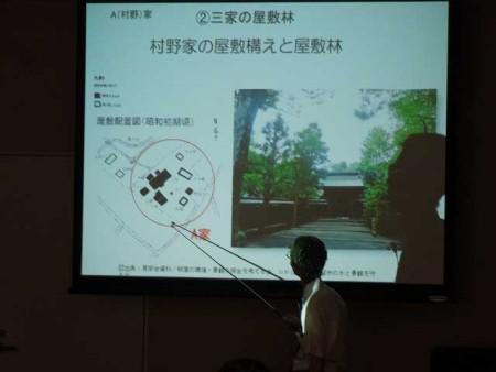 20150628屋敷林講演02