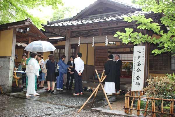 田無神社参集殿で開かれた「七夕茶会」
