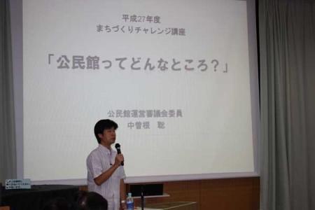 公民館を語る中曽根聡さん。柳沢公民館