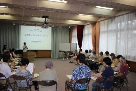 9月から始まったチャレンジ講座