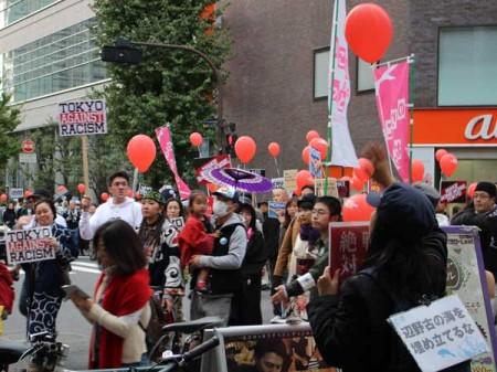 差別に反対する東京大行進2015