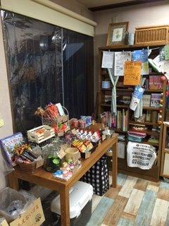子供たちが一回に使うお小遣いは数十円から。兄弟姉妹の分もと300~400円買っていく子も