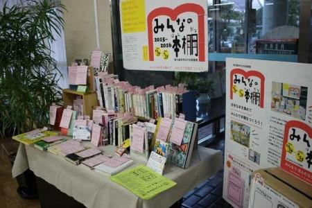 利用者の感想カードが本と一緒に展示された(2月13日撮影、東久留米市立中央図書館)