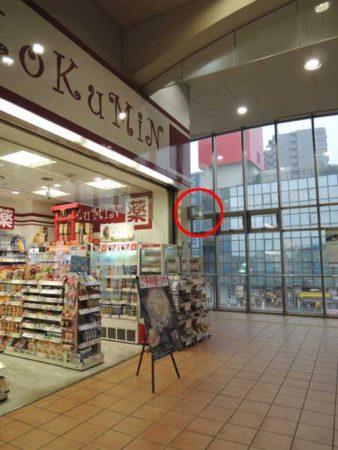 わかりにくい南口へのエレベーターサイン(ひばりヶ丘駅)(写真は筆者提供)