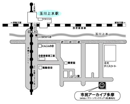アクセス(地図)