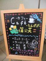 コーヒー、紅茶もどうぞ(写真は筆者提供)