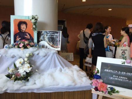急逝した指揮者西森光信さんの遺影がロビーに飾られた
