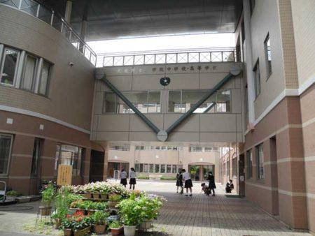 西東京市の武蔵野女子学院中学校・高等学校