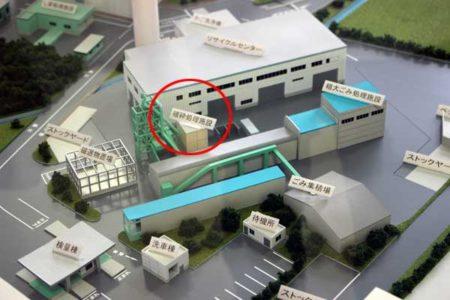 爆発が起きた破砕処理施設(施設模型の中央赤丸)