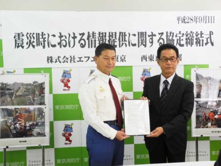【写真は西東京消防署の長沢署長(左)とFM西東京の鈴木社長(右)】