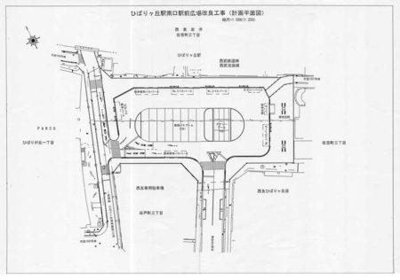 03ひばりヶ丘駅南口広場2