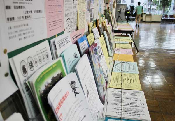 柳沢公民館の配架棚には、いまは「憲法かわら版」が置かれている(2016年10月7日撮影)