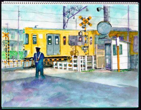 水彩画・踏切番小屋はデジャブーの香り ©大貫伸樹 (禁無断転載 クリックで拡大)