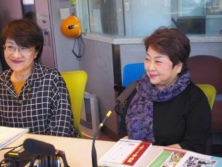 渡辺美恵さん(左)と齋籐三枝子さん(右)(FM西東京スタジオ)