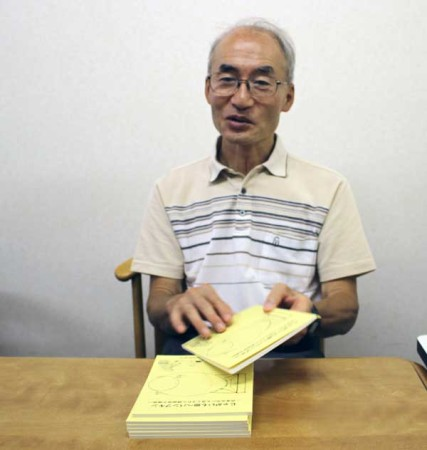 西田昭司さん