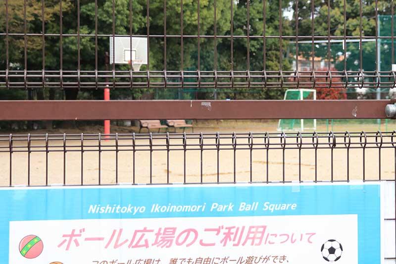 ボール広場
