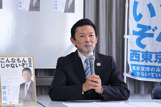 西 東京 市 市長 選挙