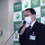 西東京市長の池澤隆史氏
