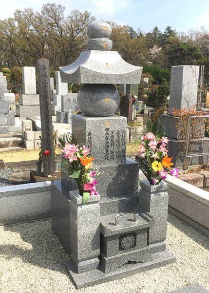 植木等の墓