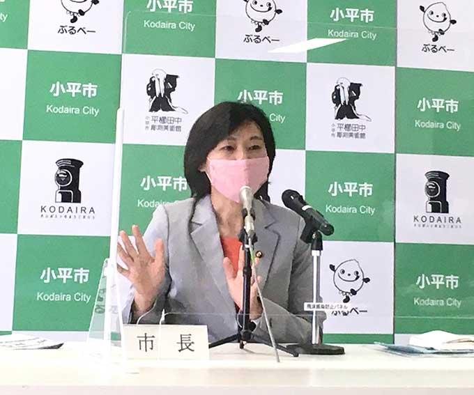 小林洋子小平市長