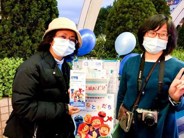 久松順子さん(左)と川嶋哲子さん(右)