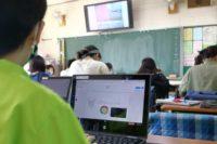 西東京市立の小中学校がオンライン授業 コロナ感染拡大防止で新学期の9月10日まで