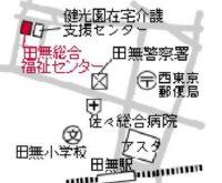 田無総合福祉センターの地図