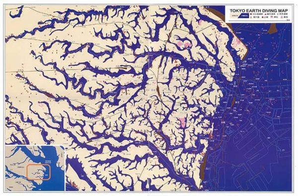 アースダイバーの地図