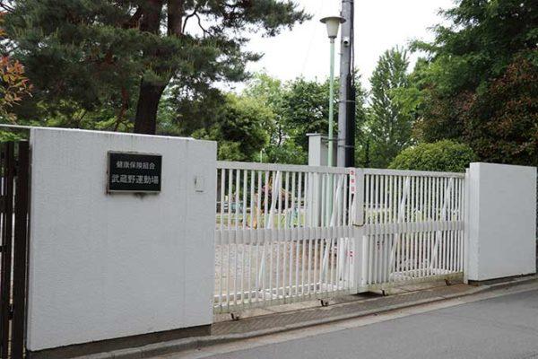 武蔵野運動場の北側入口