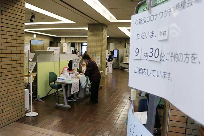 田無庁舎の接種会場