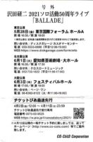 コンサート・ハガキ