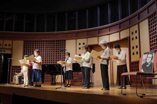 朗読「茨木のり子 巡りくる8月の旅」